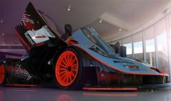 eGarage McLaren