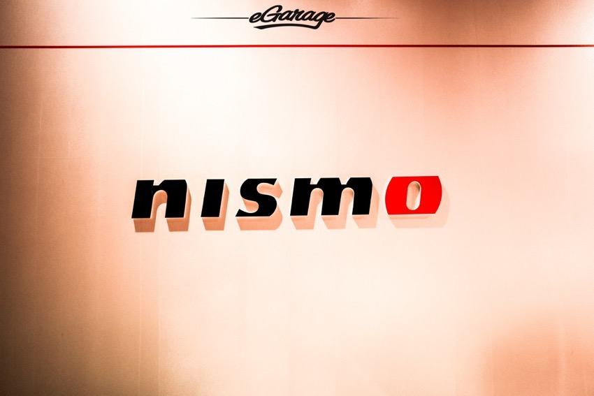 NISMO Headquarters